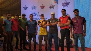 Pakistan National T20 Cup‬ Draft 2016 - Exclusive Video