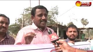 YS Jagan's Praja Sankalpa Yatra@319 Day - వైఎస్ జగన్ను కలిసిన సీపీఎస్ ఉద్యోగులు.. - Face to Face - netivaarthalu.com