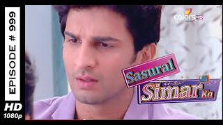 Sasural Simar Ka - ?????? ???? ?? - 16th October 2014 - Full Episode (HD)