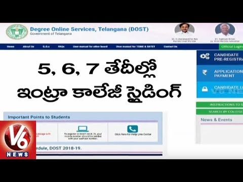 Telangana DOST 3rd Allotment Ends, 184157 Students Secure Seats | V6 News