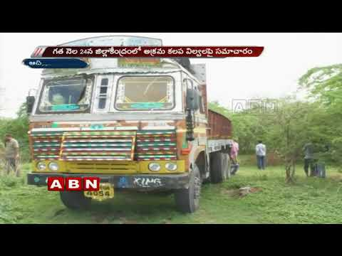 Police Busted Illegal Teak Wood Smuggling Gang In Adilabad