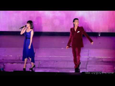 Gdragon Ft IU (Palette)/ BIGBANG