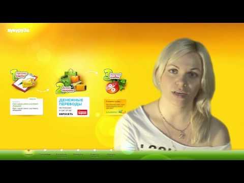 Видео как снять деньги с карты Кукуруза