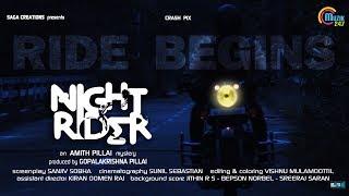 Night Rider | Malayalam Short FIlm | Amith Pillai | Official