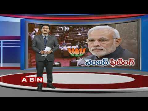 Rajya Sabha deputy chairman election on August 9 : Vice president Venkaiah Naidu