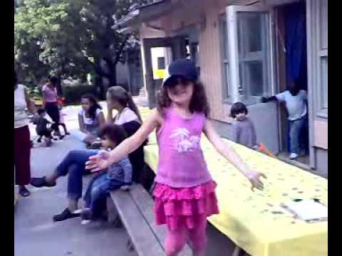 رقص thumbnail