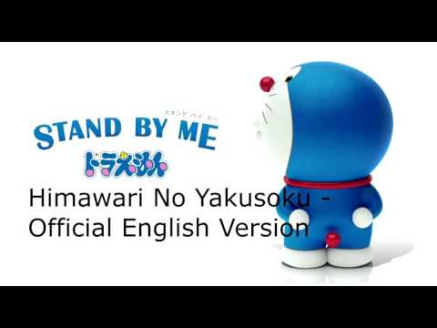 Himawari No Yakusoku - English Cover by Matt Cab Higher Quality - Stand By Me Doraemon