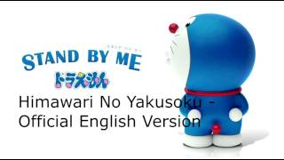 Himawari No Yakusoku - English Cover by Matt Cab (Higher Quality) - Stand By Me Doraemon
