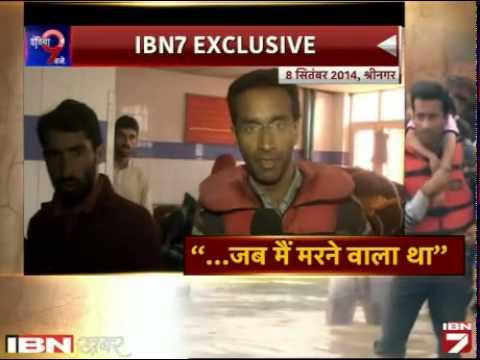 Kashmir: ETV patrakar Rifat Abdullah ne dekha Maut aur Matam