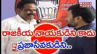 Kavali Janasena Candidate Pasupuleti Sudhakar About His Political Entry | MAHAA NEWS EXCLUSIVE