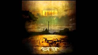 Watch Ether Tritio video