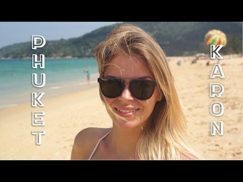 Thailand & OlTime: Phuket, Karon Beach / бюджетная черная маска