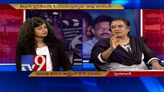 Sri Reddy on Pawan Kalyan || RGV entry a diversionary tactic?