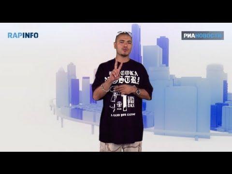 RapInfo-3 feat. Птаха vol.1: Крымск, Pussy Riot, Роскосмос