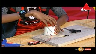 How To Make Electric Horn   DIY   Kids 1st