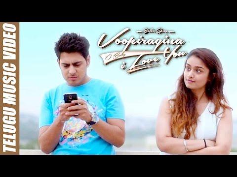Voopiragina I Love You Original version ||  Telugu Music Video by Baloo spicy
