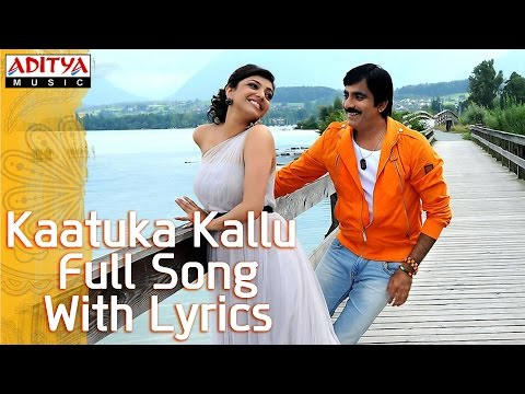 Kaatuka Kallu | Full Song With Lyrics | Sarocharu Telugu Movie video