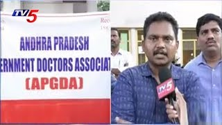 AP Government Doctors Protest On Regulation | Vijayawada