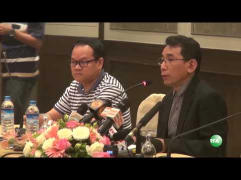 UNFC Press Conference on Peace Talk with Daw Aung San Suu Kyi