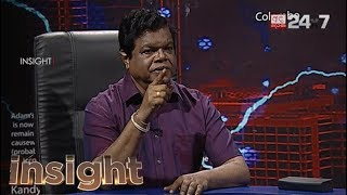INSIGHT EP 64 Bandula Gunawardana