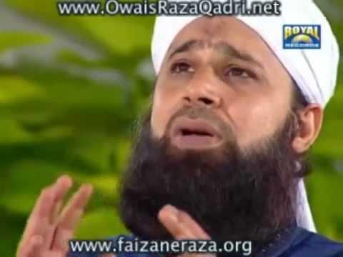 Allah Humma Salle Ala.Owais Raza Qadiri Attari