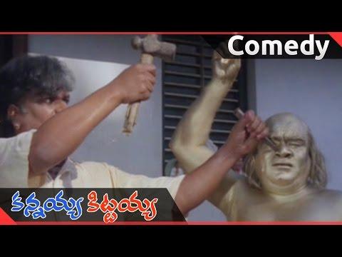 Kannayya Kittayya Telugu Movie || Babu Mohan Marriage Comedy Scene  || Rajendra Prasad Photo Image Pic