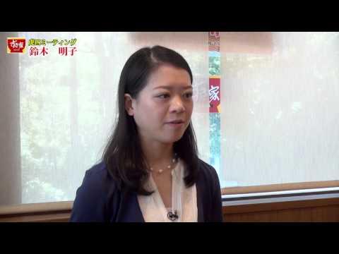 「虎四ミーティング」 9月はプロフィギュアスケーター・鈴木明子さんの登場です。