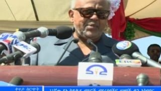 EBC ፡- Djibouti president  speaks on the celebration of nations nationalities day