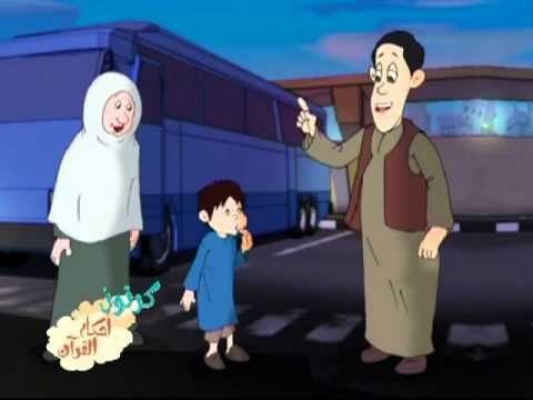 A7kam Al Quran - Al Jam3 Wal Qasr