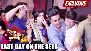 Last Day Celebration of Rishta Likhenge Hum Naya | SONY TV