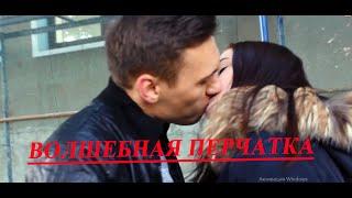Kissing Prank: ????????? ????????
