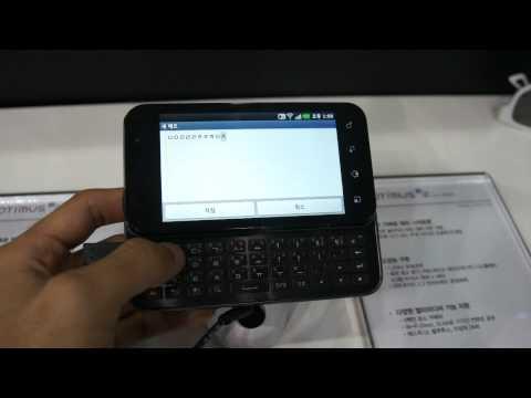 Móviles - LG Optimus Q2 con teclado qwerty