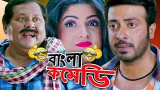 Comedy in Bus(HD) Shakib Khan & Kharaj Comedy Scene #Shikari #Bangla Comedy