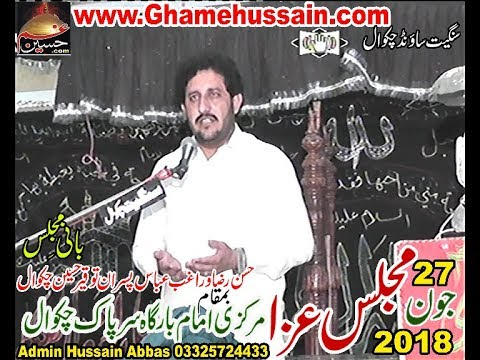 Live Majlis 27 june 2018  Sarpak Chakwal