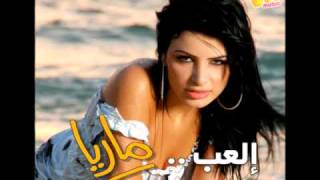 Maria - El'ab - Radio MIX / ماريا - إلعب - راديو ميكس