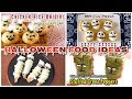 11 Halloween Party Food Ideas (Cute, Fun, and Easy Recipes) | OCHIKERON | Create Eat Happy :)