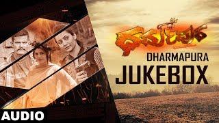Dharmapura Jukebox | Dharmapura Kannada Movie Songs|Ramesh Paltya,Amrutha V Raj,Rani Padmaja Chauhan