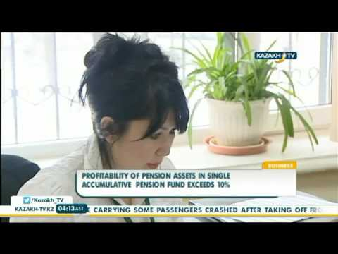 Profitability of pension assets in single accumulative pension fund exceeds 10% - Kazakh TV
