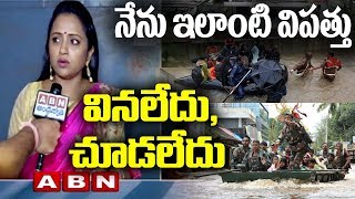 దయచేసి సహాయం చేయండి: యాంకర్ సుమ - kerala floods - Anchor Suma Urges People To Help The Flood Victims - netivaarthalu.com