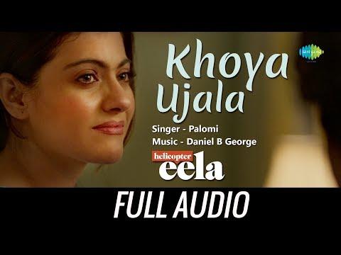 Khoya Ujaala | Audio | Helicopter Eela | Kajol | Riddhi Sen | Tota Roy Chowdhury | Palomi Ghosh
