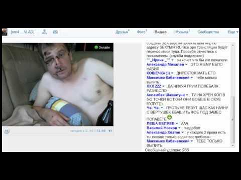 секс трансляции майл ру пользователей-гп1