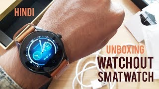 Hindi | Watchout Smartwatch Unboxing  (Indian brand)