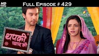 Thapki Pyar Ki - 10th September 2016 - थपकी प्यार की - Full Episode HD