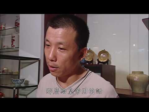 台灣-大陸尋奇-EP 1320-直航城市(七) / 涼山風情(三)