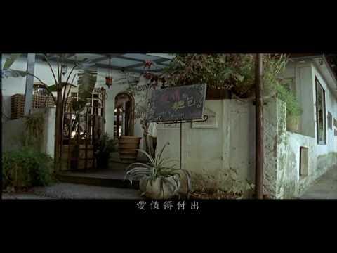 陈伟联《分手的情书》Chen Wei Lian - Fen shou de qing shu MV