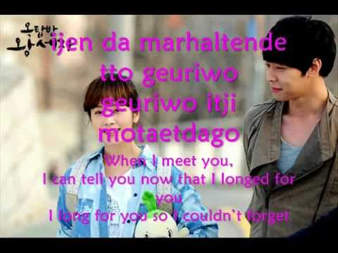 Rooftop Prince OST(ALi-Hurt) with romanization lyrics