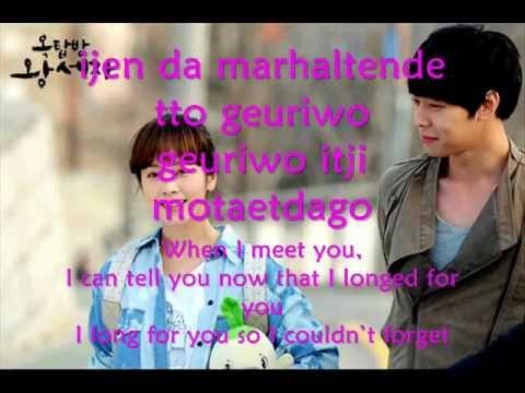 Rooftop Prince OST(ALi-Hurt) with romanization lyrics