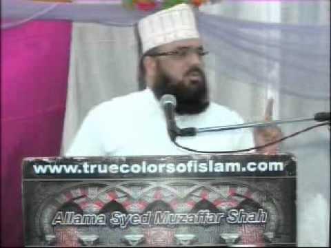 Imam e Azam Abu Hanifa - Imam e Azam ka Martaba 13