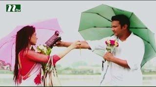 Bangla Telefim Akash Balok Akash Balika (Uddipon) l Mehjabeen, Nayem l Drama & Telefilm