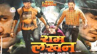 Bhojpuri Movie RAM LAKHAN (2016) | Dineshlal Yadav | Aamrapali Dubey | Parveshlal | Promotions